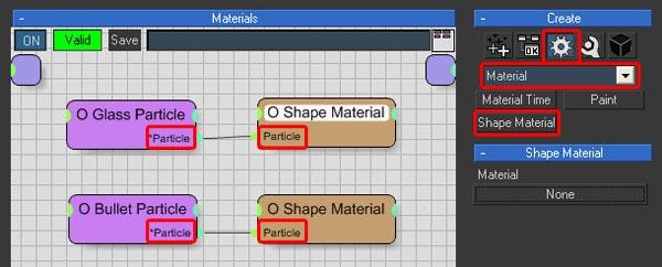 38 Exploding Glass Effect with Thinking Particles and 3dsMax - درست کردن یک اثر فوقالعادهی انفجار شیشه با استفاده از Thinking Particles و تریدیمکس
