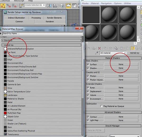 Fast Ambient Occlusion in 3ds Max 4 - ایجاد Ambient Occlusion در تری دی مکس