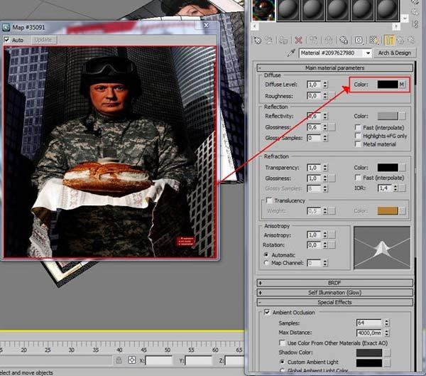 پست پروداکشن رندر در منتال ری