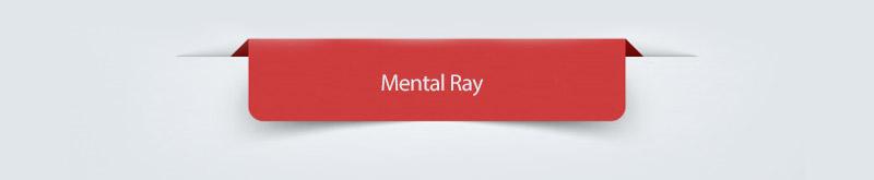 mental ray - ایجاد Ambient Occlusion در تری دی مکس