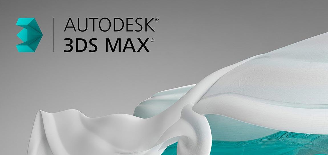 max wallpaper 3 - کاهش زمان رندر در تری دی مکس